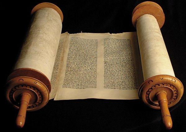 quien escribió el salmo 121 de la biblia 2