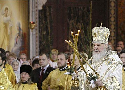 Historia de la Iglesia Ortodoxa